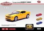 """Коллекционная машинка легковая """"Автодром"""" Chevrolet Camaro"""