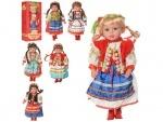 """Кукла """"Украинская красавица"""" (укр)"""