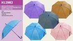 Зонт детский 68 см