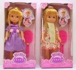 Кукла Geneva с расческой