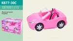 """Машина для куклы """"Розовая мечта"""""""