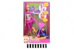 Кукла тип Барби с коляской