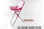 Складной стульчик для кукол