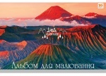 """Альбом для рисования А4 30л/100 """"Mountain View"""""""