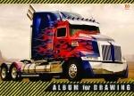"""Альбом для рисования А4 30л/100 """"Truck"""""""