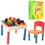 Детский Стол с конструктором 3в1