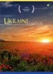 """Тетрадь А5/80 листов в клетку """"Wonderful Ukraine"""""""