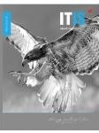 """Тетрадь А4/48 листов в клетку """"Amazing Bird"""""""