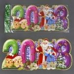 """Новогоднее украшение """"2018 Год"""""""