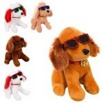 Мягкая игрушка собачка в очках