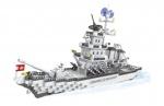 Конструктор AUSINI Военный корабль