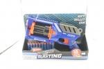 Пистолет игрушечный стреляет поролоновыми пулями