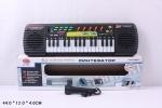 Синтезатор детский на батарейках с FM-радио
