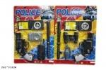 Полицейский набор игрушечный