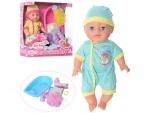 Функциональная кукла-пупс с аксессуарами