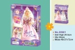 Кукла Невеста тип барби ТМ Defa