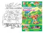 """Луч: Набор для рисования карандашами """"Волшебный лес"""""""