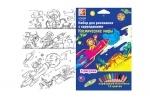 """Луч: Набор для рисования с карандашами """"Космические миры"""""""