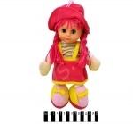 Кукла мягкая 32см