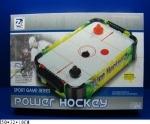 Хоккей воздушный