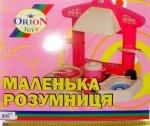 Десткая кухня настольная, ТМ Орион