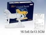 Пазлы 3D- кристалл Лошадка