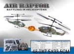 Вертолетный бой JXD Air Raptor с гироскопом
