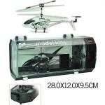 Радиоуправляемый вертолет 3-х канальный с гироскопом