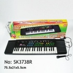 "Детский синтезатор с микрофоном ""Electronic Keyboard"" 44 клавиши"