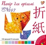 Набор цветной бумаги для оригами 16*16 (100л)