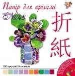 Набор цветной бумаги для оригами 12*12 (100л)  1Вересня