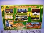 JoyToy: Железная дорога электромеханическая
