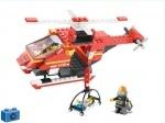 Конструктор пожарный вертолет ТМ Sluban